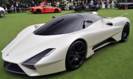 The world's most expensive car 500 billion says? What is the most expensive car in the world?