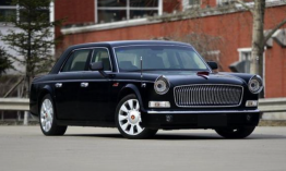 What are Chinese luxury cars?