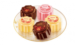 The most expensive mooncakes in the world – Chinese Mid-Autumn Festival